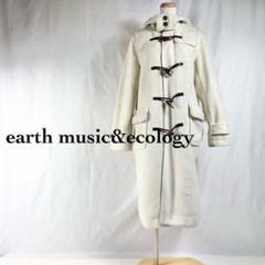 """Thumbnail of """"アースミュージック&エコロジー ダッフルコート 白 M"""""""