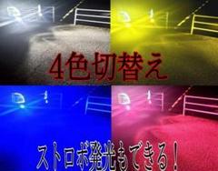 """Thumbnail of """"4色 ホワイト イエロー ピンク ブルー ストロボも可 H8 H11 H16"""""""