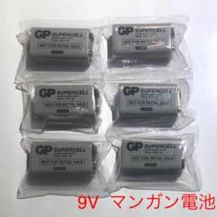 """Thumbnail of """"006P(9V)マンガン電池 期限切れ 6個セット"""""""