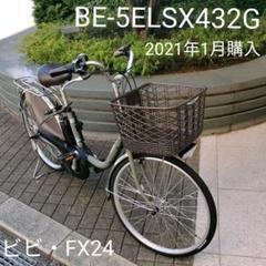"""Thumbnail of """"(未使用に近い)Panasonic ビビ・SX 24型 マットオリーブ"""""""