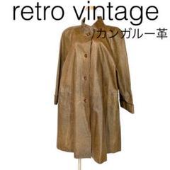 "Thumbnail of ""W3503*Vintage カンガルー革 レザーコート 茶ブラウン アニマル柄"""