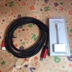 """Thumbnail of """"デジタル AV アダプター HDMI接続 Lightning 1.5M"""""""