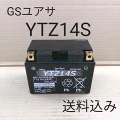 "Thumbnail of ""【中古 送料込み】GSユアサ YTZ14S バッテリー GS YUASA"""