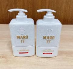 "Thumbnail of ""MARO17 コラーゲン スカルプ コンディショナー メンズ 350ml 2個"""