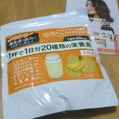 "Thumbnail of ""IDEA BALANCER マルチバランス栄養食 バナナ風味  大容量510g"""