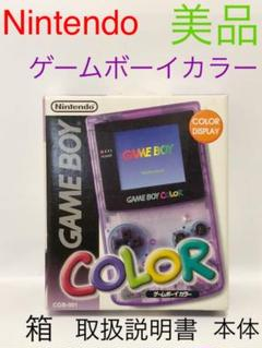"Thumbnail of ""Nintendo  ゲームボーイカラー クリアパープル 美品 ゲームボーイ"""