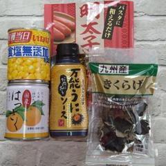"Thumbnail of ""感謝セール KALDI等 保存食 非常食 5点セット"""