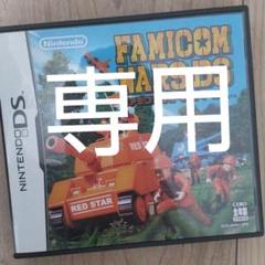 "Thumbnail of ""ファミコンウォーズ DS"""