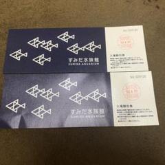 "Thumbnail of ""すみだ水族館 割引チケット"""