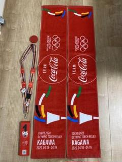 "Thumbnail of ""東京オリンピック2020  香川限定タオル コカコーラ 非売品ネックストラップ"""