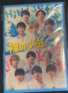 "Thumbnail of ""裸の少年 DVD A盤【HiHi Jets】"""