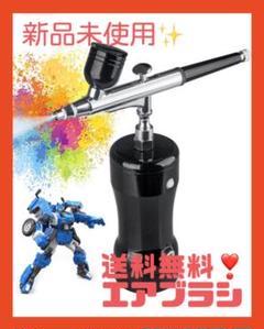 """Thumbnail of """"エアブラシ コンプレッサー 充電式 Wアクション カップ分離型 口径0.4mm"""""""