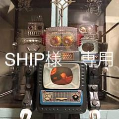 """Thumbnail of """"★ALPS★TELEVISION SPACE MAN 1960s約55年前当時物"""""""