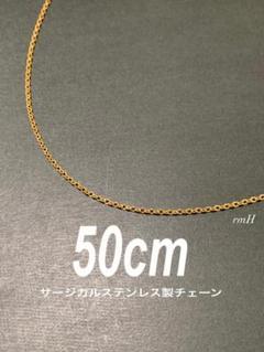 "Thumbnail of ""【シンプルチェーンネックレス ゴールド 50cm 1本】b38"""
