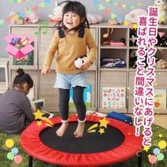 "Thumbnail of ""トランポリン(手すり付き) 家庭用 子供 耐荷重 110kg 6本 足 ゴム"""