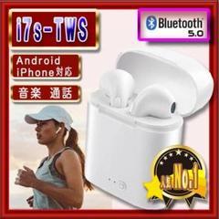 """Thumbnail of """"i7s ホワイト Bluetoothイヤホン 新品未使用 ワイヤレスイヤホン コ"""""""