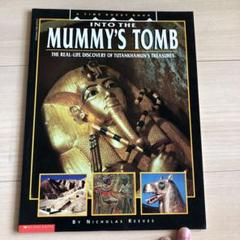 """Thumbnail of """"INTO THE MUMMY'S TOMB"""""""