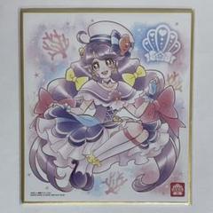 """Thumbnail of """"プリキュア 色紙ART4  キュアコーラル"""""""