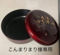 """Thumbnail of """"玉虫塗 蓋付き菓子器"""""""