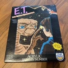 "Thumbnail of ""映画 ET   スピルバーグ"""