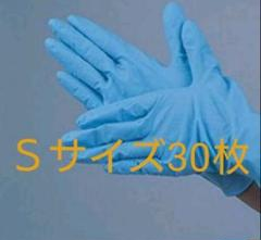 "Thumbnail of ""使い捨てグローブ*ニトリル 30枚"""