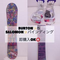 """Thumbnail of """"サロモン SALOMON バインディング"""""""