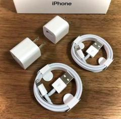 """Thumbnail of """"iPhone 充電器 ライトニングケーブル1m2本  アダプター2個 送料無料"""""""