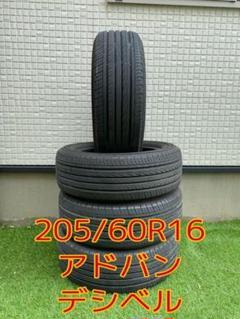 """Thumbnail of """"5月31日まで ヨコハマタイヤ 205/60R16 アドバンデシベル 4本セット"""""""