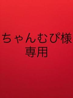 "Thumbnail of ""エッジ"""