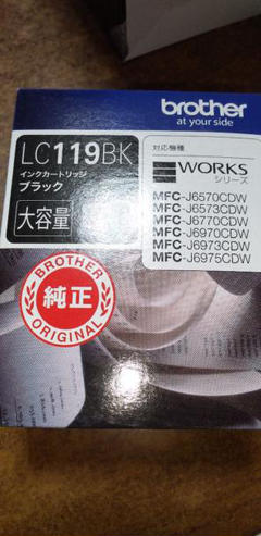 "Thumbnail of ""brother LC119BK(大容量インク)"""