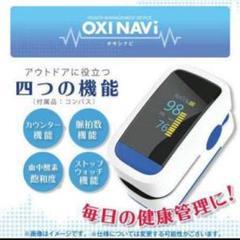 "Thumbnail of ""オキシナビ"""