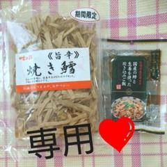 "Thumbnail of ""味の司 石昆 国産の鯵と生姜を使った炊き込みご飯の素"""