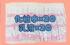 "Thumbnail of ""oligo オリゴ サンプルセット"""