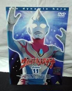 """Thumbnail of """"ウルトラマンダイナ Vol.11  DVD つるの剛士 山田まりや"""""""