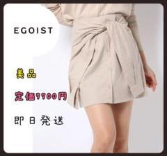 """Thumbnail of """"エゴイスト EGOIST シャツラップ風 スカート"""""""