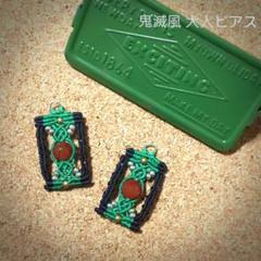 "Thumbnail of ""和風 緑×黒 大人ピアス~anime image"""