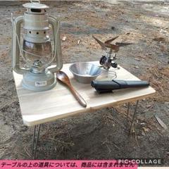 """Thumbnail of """"オシャレなアカシア材(天然木)使用 折りたたみ式テーブル 木製テーブル"""""""