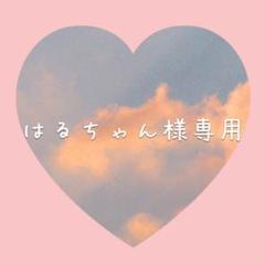 "Thumbnail of ""◆ウールレター  /お名前オーダー受付ページ"""