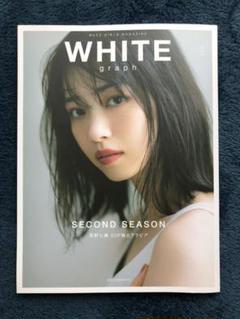 """Thumbnail of """"WHITE graph 002 西野七瀬 今田美桜"""""""