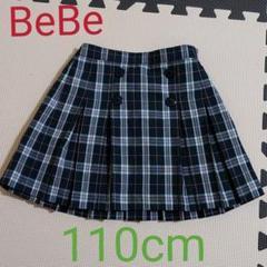 "Thumbnail of ""BeBe 春夏スカート 110センチ"""