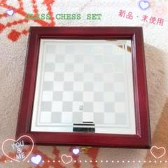 "Thumbnail of ""GLASS CHESS SET WITH WOODEN CASE☆チェス☆新品"""