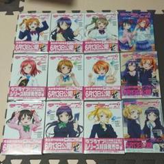 """Thumbnail of """"【全巻セット】「ラブライブ! School idol diary」全12冊セット"""""""