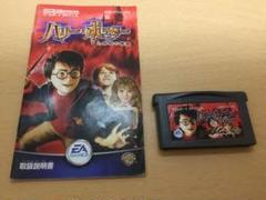 "Thumbnail of ""【良品】任天堂 ゲームボーイアドバンス カセット ハリーポッター ゲームソフト"""