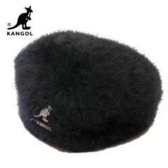 "Thumbnail of ""*2151 KANGOL カンゴール  アンゴラ ハンチング ベレー帽"""