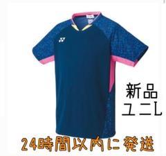 "Thumbnail of ""YONEX 10374(170) ユニLサイズ 日本代表モデル"""