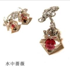 """Thumbnail of """"水中薔薇ネックレス"""""""