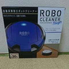 """Thumbnail of """"自動床掃除ロボットクリーナー ブルー"""""""