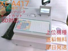 "Thumbnail of ""SHARPレジスターXE-A417  中古品 ホワイト"""