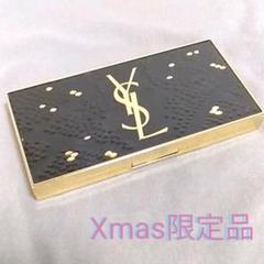 "Thumbnail of ""YVES SAINT LAURENT ヒドゥンテンプテーション アイパレット"""
