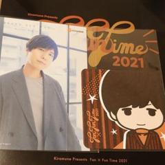 "Thumbnail of ""Kiramune FanFunTime!神谷浩史! コースター! ポストカード!"""